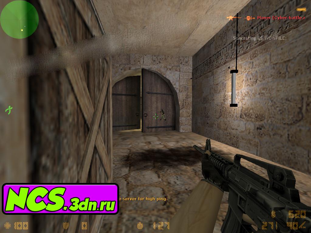 Наверняка самый популярный патч для сетевой игры в Counter-Strike 1.6. . .